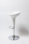 Барный стул ВN - 3001 белый