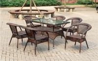 Комплект садовой мебели  RS 16